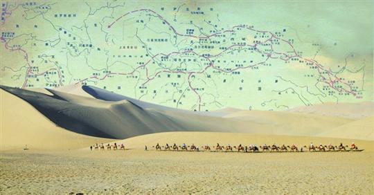 """""""丝绸之路""""名称是谁""""发明""""的?"""