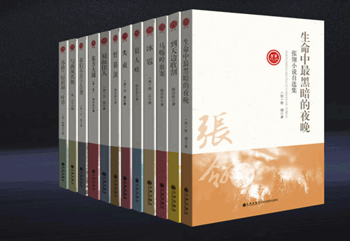 讲堂189期预告:中国文学离世界文学有多远?