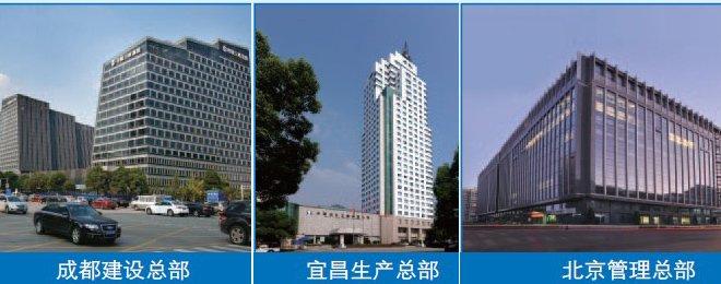 三峡集团总部多、楼豪华