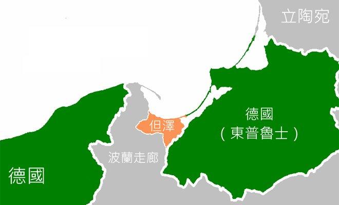 但泽自由市和波兰走廊位置
