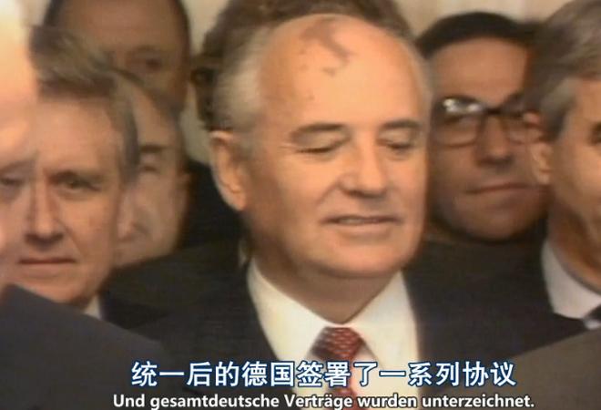 戈尔巴乔夫在电影《再见列宁》中出现,正在参与两德统一谈判