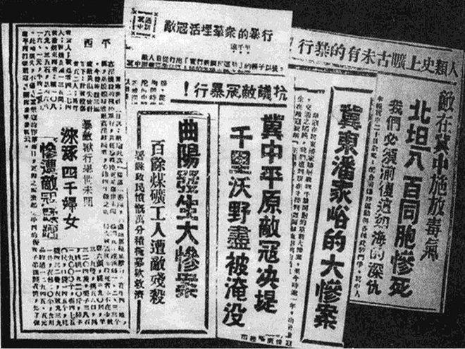 """""""三光政策""""是中方编造的谣言么?"""