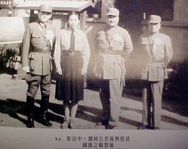 """""""电影皇后胡蝶被戴笠霸占""""之说,是伪历史"""