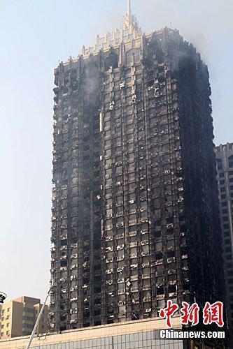 沈阳高楼大火烧出什么样的教训