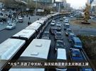 北京治堵有戏吗?