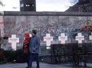 有多少东德人,想重建柏林墙