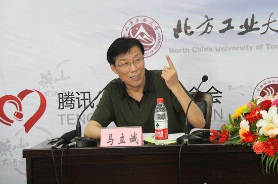 讲堂113期实录 马立诚 当代中国社会思潮