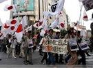 日本人为何不爱国