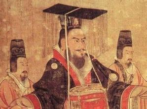 """汉灵帝卖官明码标价,要当""""三公"""",得花1个亿"""