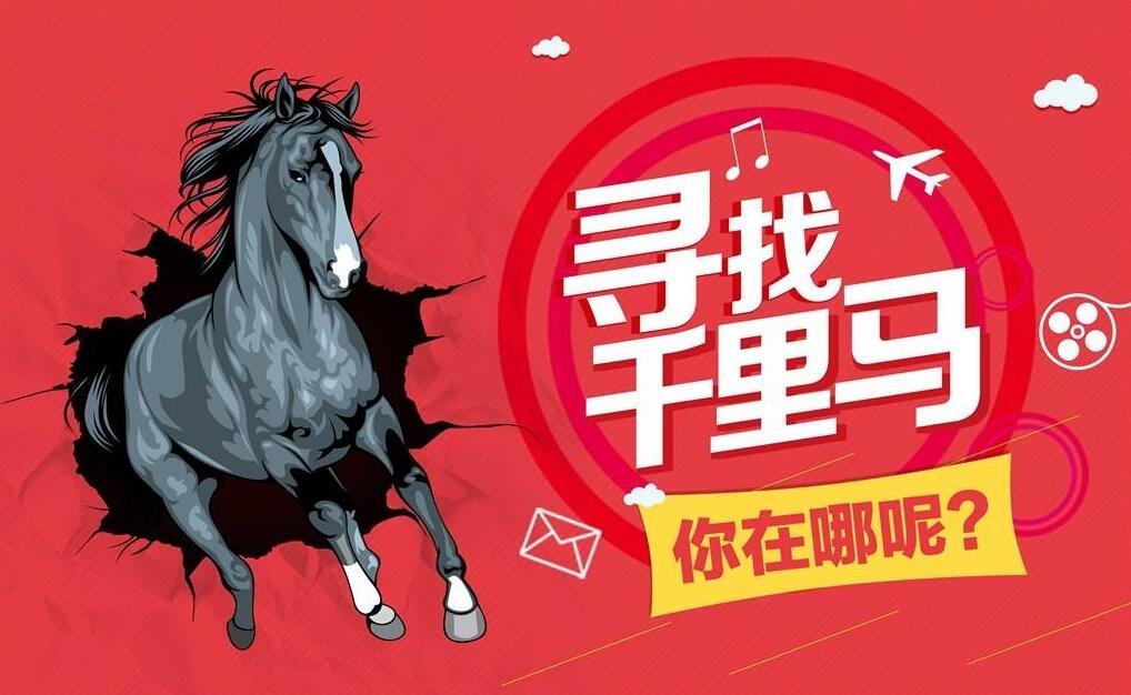 腾讯新闻政务旅游中心招聘平台运营