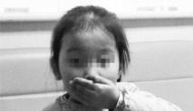 女童被老师戳伤无法进食