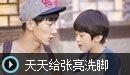 《爸爸》票房目标13亿 杨幂拍戏又蹦又跳太拼命