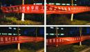 南大70米女生节横幅走红
