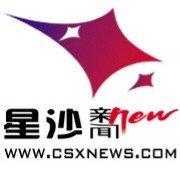 云南省人民检察院