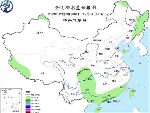12月30日 未来三天全国天气预报
