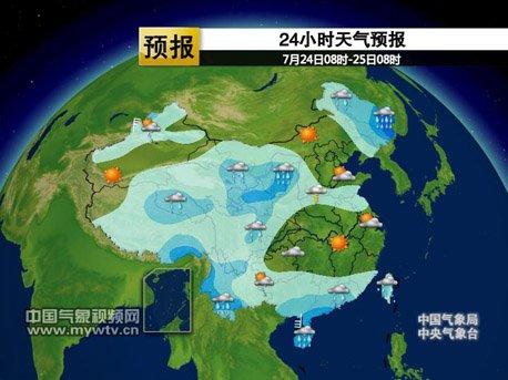 地质灾害风险_萍乡市国土资源局_江西省地质灾害气象风险预