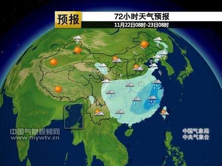 -23日08时天气预报图-未来三天我国南方持续阴雨