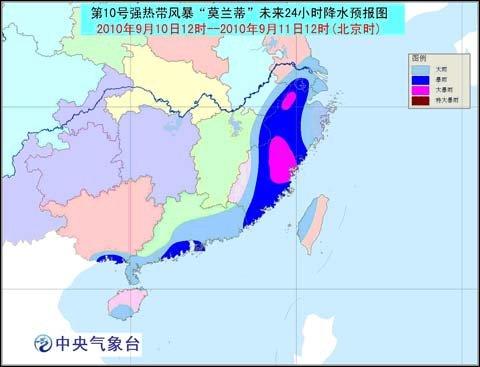 """台风黄色预警:""""莫兰蒂""""或今晚入浙江"""
