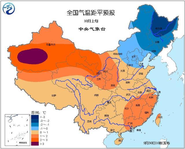 3-5日长江中下游及其以北将降温4-6℃