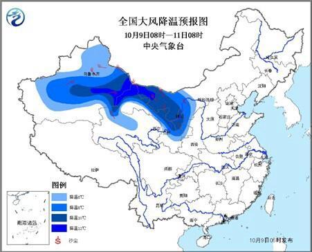 中东部雾霾持续 北方局地降温将超10℃