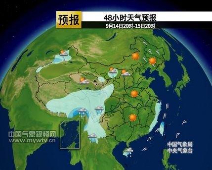 5日20时天气预报-最近十天长江流域降雨量较常年显著偏多