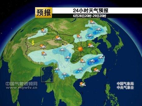 29日20时 天气预报-江南北部强降雨减弱 北京今夜局地将现暴雨