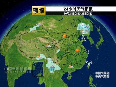 -26日08时天气预报图-东北地区雨雪笼罩 长春哈尔滨将迎今冬初雪
