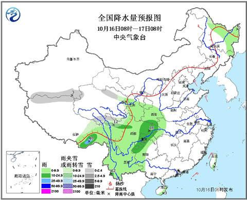 10月来苏皖赣大部无雨 火险等级高