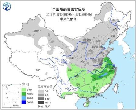 冬至:大风降温进行时 江南北部雨转雪