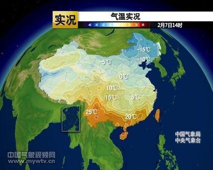 2月7日14时气温实况-今日午后全国大部降温 贵阳骤降12