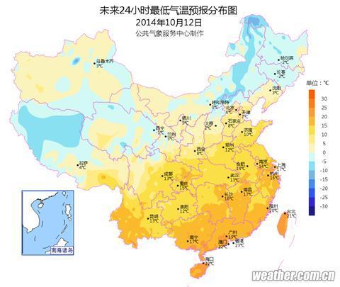 东北华北等地今天最低气温将跌破0℃