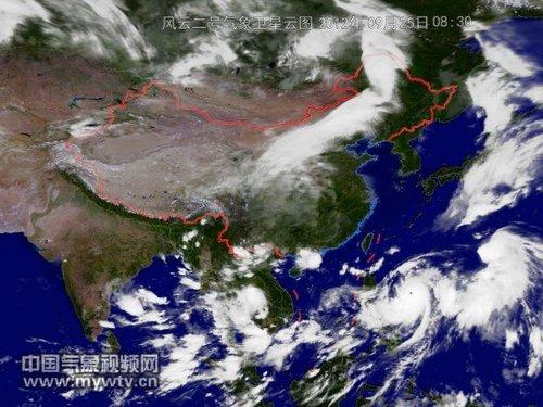 30分风云二号气象卫星云图-影响华北冷空气频繁 北京今天降雨降温图片