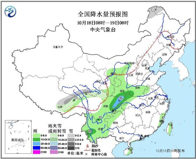 未来三天西南多阴雨 青藏高原东部有雨雪