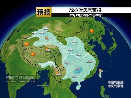 -20日08时天气预报图-今明两天安徽江西湖南局地或迎下半年来初雪