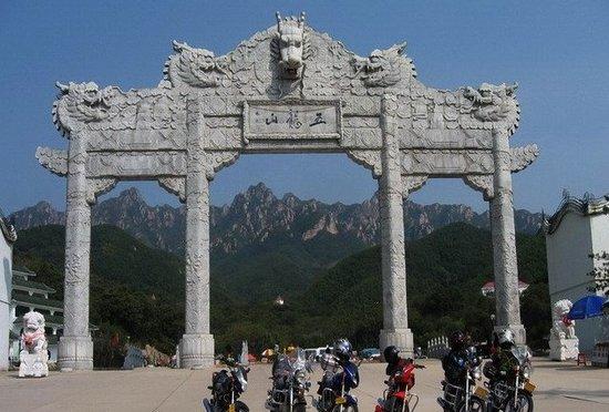 安丘五龙山 拥翠湖两景区跻身国家3A级风景区图片