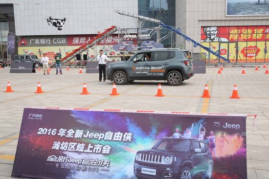 售14.18-17.88万元 全新Jeep自由侠潍坊上市