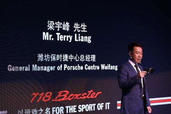 保时捷全新中置四缸发动机跑车718 Boxster登陆潍坊