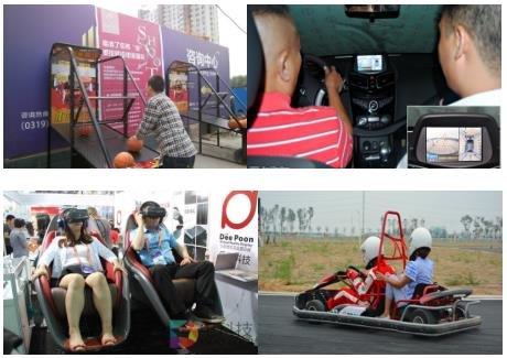 奇骏运动版潍坊上市会暨东风日产SUV对比试驾会火热招募
