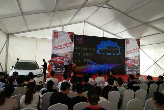 9月24日奇骏运动版正式上市 东风日产SUV对比试驾会圆满举行