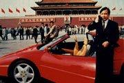 开到天安门的中国第一台法拉利