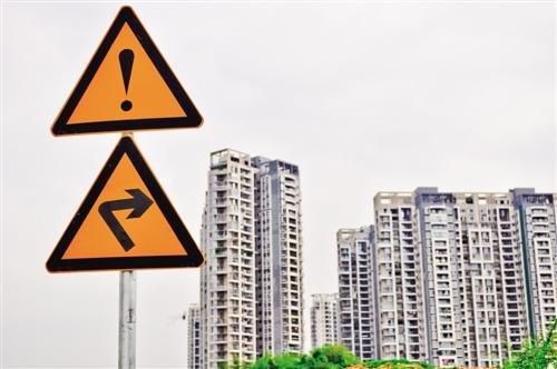 地产商转型城市运营商:开发和运营不能简单划分