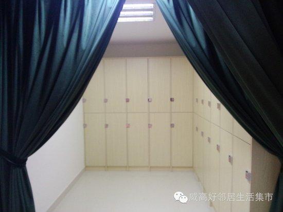 """11月26日""""威高业主食堂""""乔迁新居,温锅有礼啦!"""