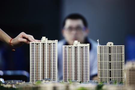 解决住房空置问题 增加楼市有效供给