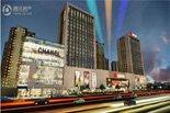 富城国际休闲广场