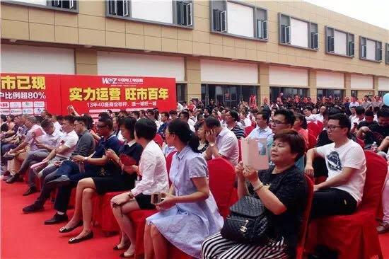 大城现,盛世启!热烈祝贺中国电工电器城C区盛大交付