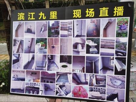 【侃房哥】广告宣传与实际不符!买房还得避开美丽陷阱