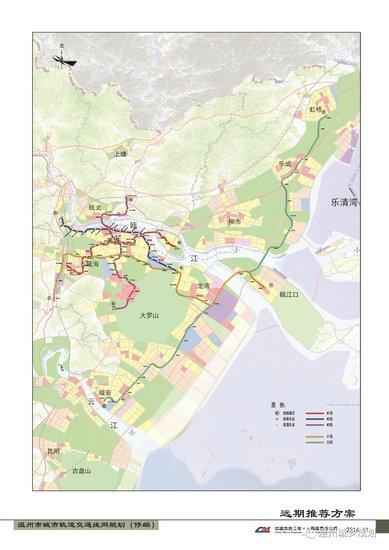 2017市规划局是这么规划大温州的
