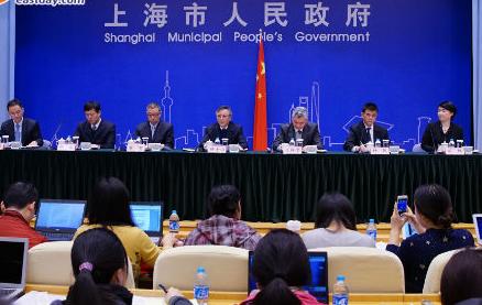 上海楼市限购新规来了 非本市户籍社保需缴满5年