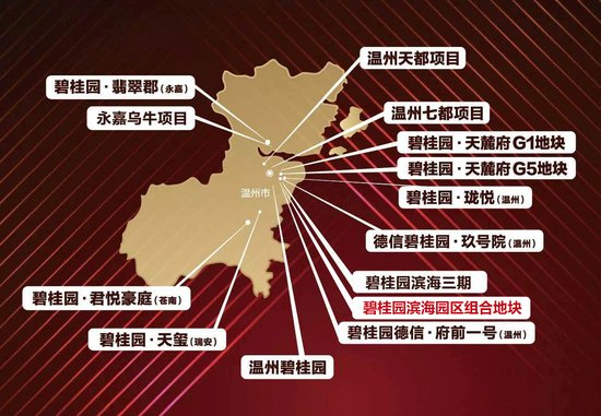 碧桂园频频拿地 11.898亿再次拿下滨海地块