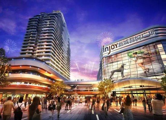 11月18日盛大开业的南昌新城吾悦广场作为入驻南昌高新区首个大型商业图片